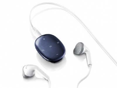 Galaxy Muse, MP3 Player Mini Besutan Samsung