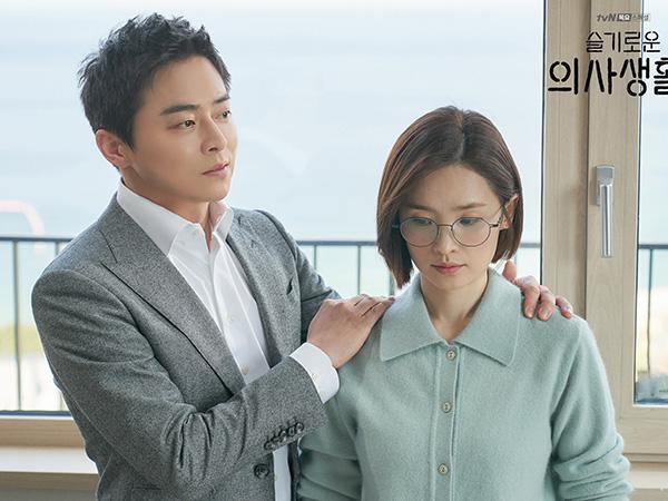 Sutradara Bahas Kisah Cinta Lee Ik Jun dan Chae Song Hwa yang Sengaja Ditutupi