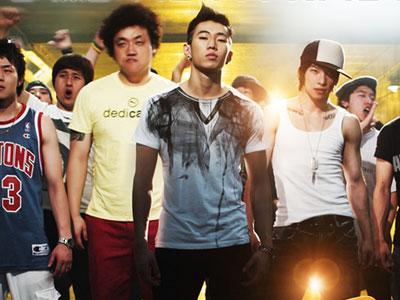 Tertunda 4 Tahun, Film Jay Park Akhirnya Akan Segera Dirilis!