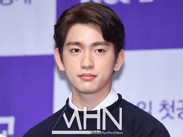Jinyoung GOT7 Comeback Akting Lewat Drama RomCom Fantasi Terbaru tvN