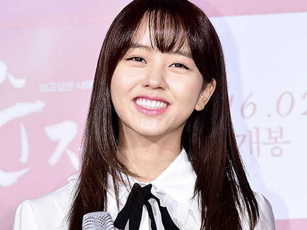 Cedera Kaki Hingga Sulit Berjalan, Kim So Hyun Batalkan Seluruh Jadwal Kegiatannya