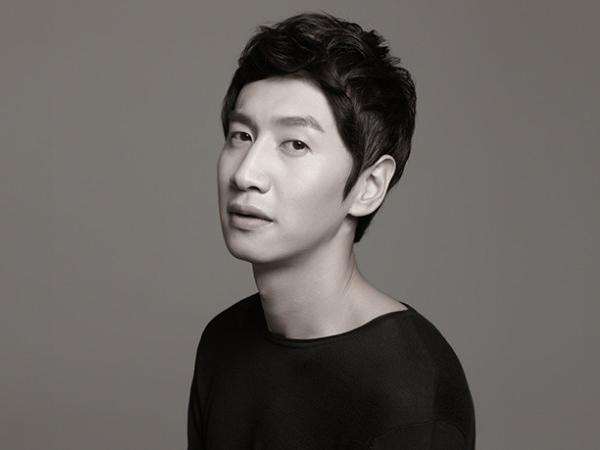 Susul Siwon Super Junior, Lee Kwang Soo Ikut Program Kencan di Cina