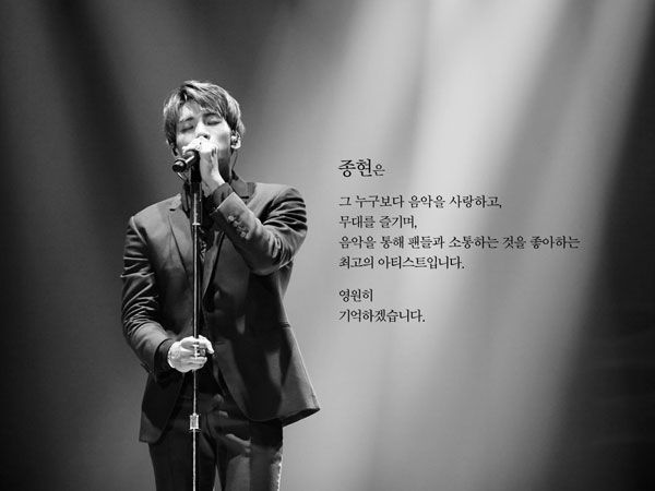 Lagu-lagu Mendiang Jonghyun SHINee Kembali Puncaki Berbagai Chart Musik