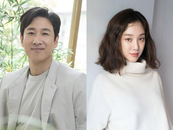 Lee Sun Gyun dan Jung Ryeo Won Dipasangkan dalam Drama Terbaru JTBC
