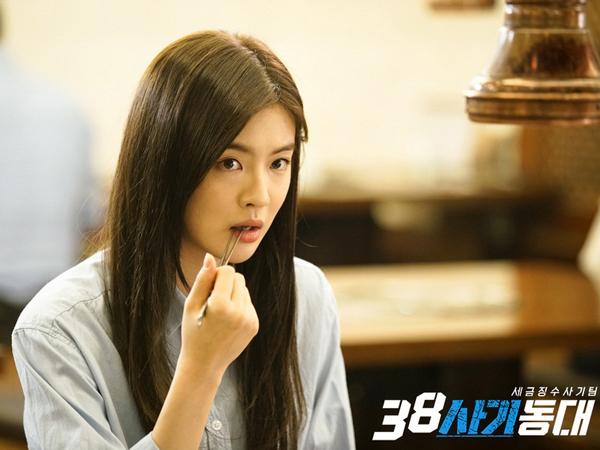 Salah Satu Aktris Drama 'Squad 38' Ini Diam-Diam Persiapkan Debut Girl Groupnya