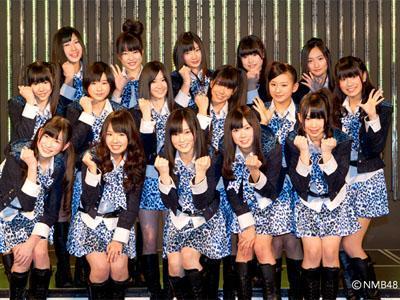 Wah, 16 Member NMB48 Terdampar di Pulau Kosong!