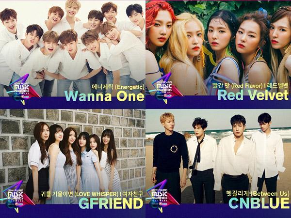 Persaingan Super Ketat, Berikut Daftar Nominasi Mnet 'MAMA 2017'! (Part 1)