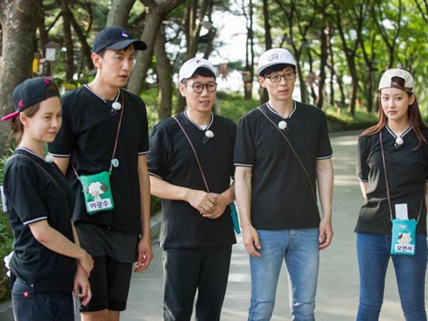 Jadi Bintang Tamu, Ini yang Buat Oh Yeon Seo Kagum dengan Para Member 'Running Man'