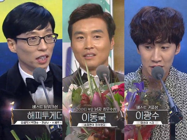 Diisi Senior Hingga Rookies, Inilah Daftar Pemenang '2016 KBS Entertainment Awards'