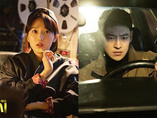 Pyo Ye Jin Bicara Soal Chemistry dengan Lee Je Hoon di Lokasi Syuting