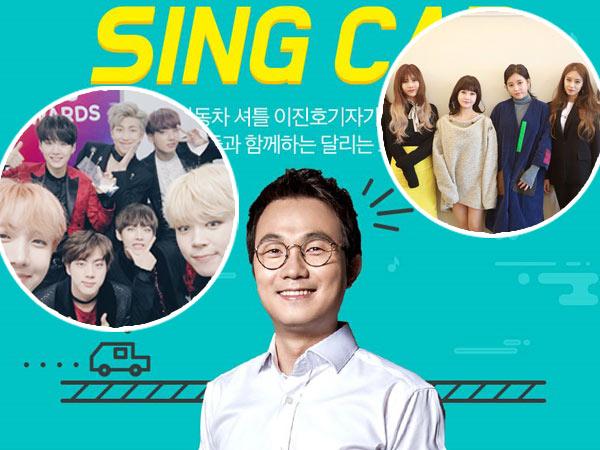 Reporter Korea Bocorkan Rumor BTS Pacaran Hingga Kasus Bully T-Ara, Apakah Benar?