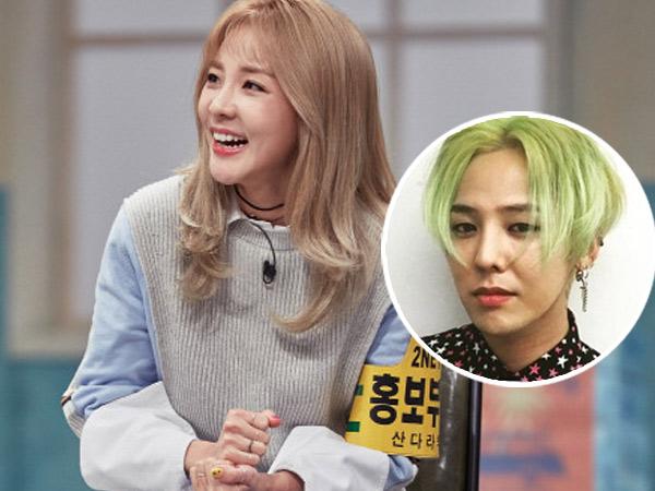 Ungkit Rumor Asmara dengan G-Dragon yang Belum Lama Ini Muncul, Apa Kata Sandara Park?