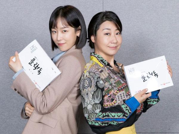 Seo Hyun Jin dan Ra Mi Ran Tunjukkan Chemistry di Pembacaan Naskah 'Black Dog'