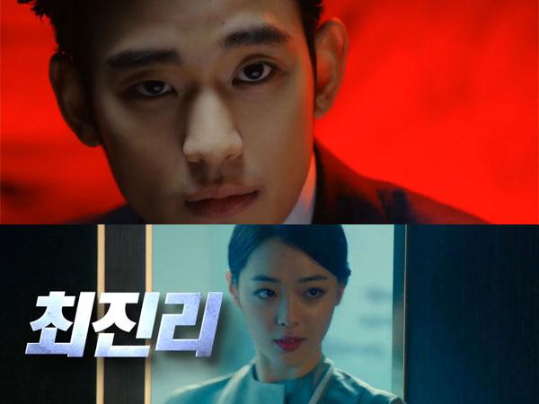 Film 'Real' Kim Soo Hyun dan Sulli Suguhkan Banyak Aksi Keren di Trailer Perdananya!