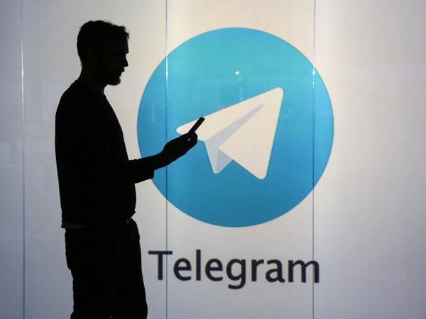 6telegram-diblokir-di-indonesia.jpg