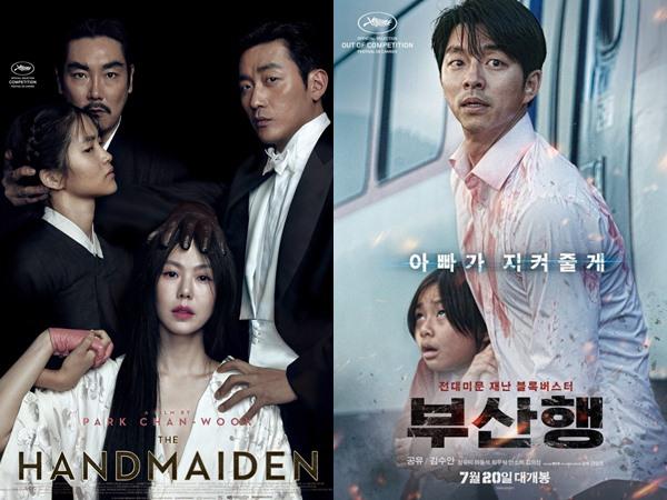 'The Handmaiden' Hingga Gong Yoo Sabet Piala Bergengsi '11th Asian Film Awards'!