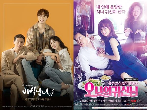 Bikin Laper, 5 Drama Korea Ini Angkat Cerita Tentang Makanan (Part 1)
