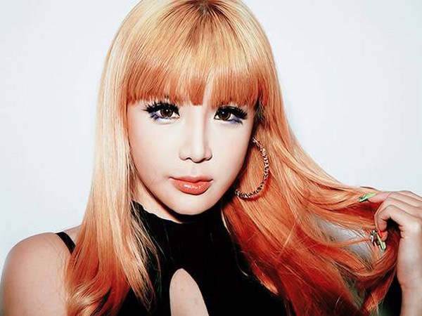 YG Entertainment Justru Bantah Park Bom Gabung di The Black Label