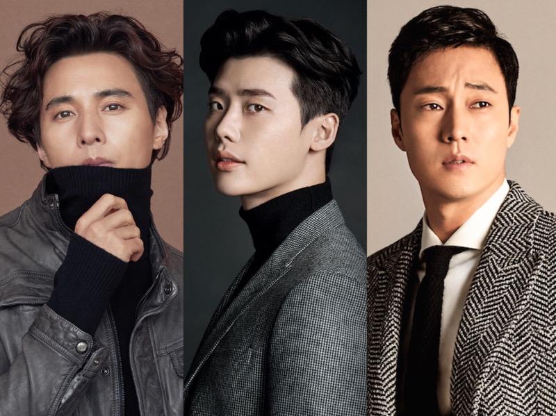 5 Aktor Ini Diprediksi Jadi Calon Lawan Main Song Hye Kyo di Drama Baru