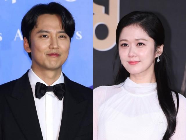 Kim Nam Gil dan Jang Nara Dirumorkan Segera Menikah, Kompak Bantah Bareng Dispatch