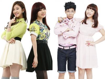 Wah, Bos YG dan JYP Pernah Taruhan untuk Kemenangan 15& vs Akdong Musician?