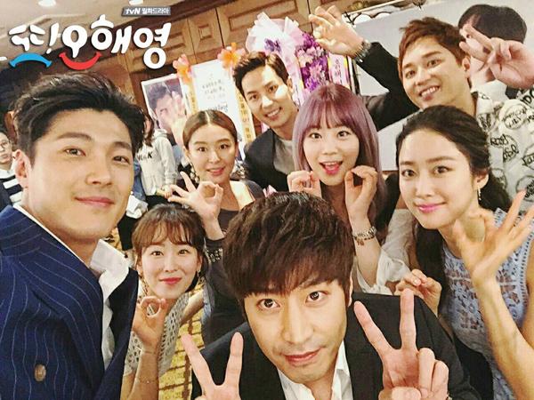 Drama 'Another Miss Oh' Resmi Selesai, Para Pemain Gelar Perpisahan Manis Untuk Fans