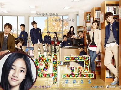 Wah, Serial Drama School 2013 Dikritik Gara-Gara Dani T-ARA