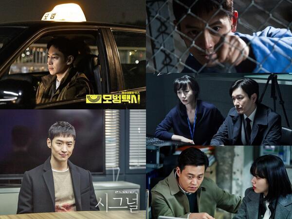 Tanpa Romance, 5 Drama Korea Ini Seru Tetap Seru Ditonton (Part 2)