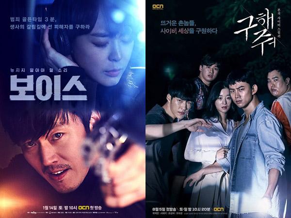 Yuk, Nonton Maraton 5 Drama Korea Bergenre Misteri-Thriller Super Seru Ini!