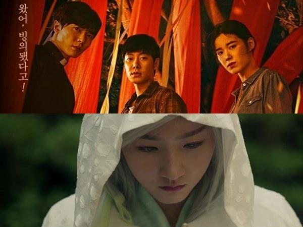 5 Rekomendasi Drama Korea yang Menyeramkan (Part 2)