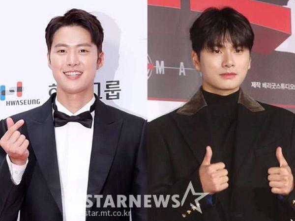 Gong Myung dan Lee Yi Kyung Ditawari Main Film Komedi Bareng