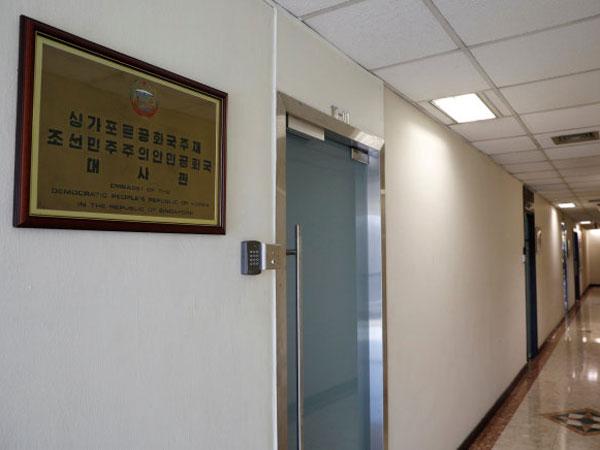 Seorang Jurnalis KBS Ditahan Pejabat Korea Utara di Singapura