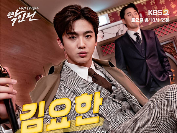 Variety Terbaru Kim Yohan 'Battle of the Musicians' Cuma Tayang Setengah Episode, Produser Minta Maaf
