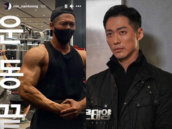 Namgoong Min Rela Naik 10 Kg Demi Peran Drama The Veil