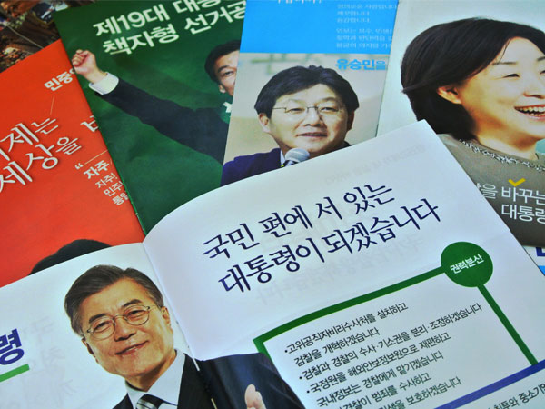 Korea Selatan Izinkan Warganya Unggah Selfie Bareng Capres Pilihan Saat Pemilu