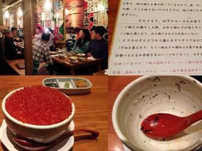 Habiskan Makanan, Jika Tak Ingin Denda di Restoran Ini
