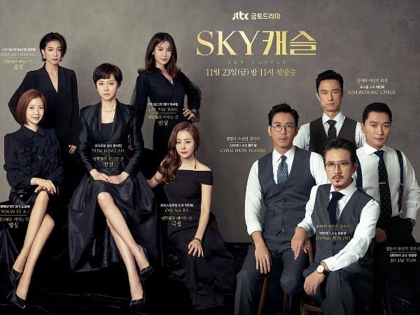 SKY Castle, Drama No. 1 JTBC yang Populer Berkat Mulut Netizen