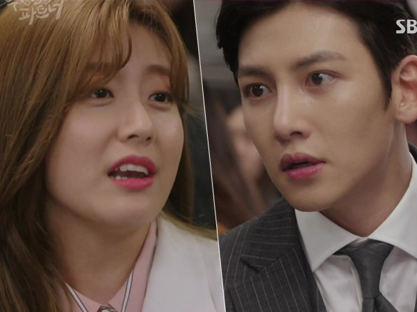 70suspicious-partner-1-4-review.jpg
