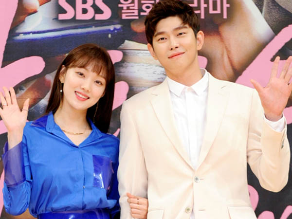 Dirumorkan Pacaran dengan Lee Sung Kyung, Ini Jawaban Yoon Kyung Sang