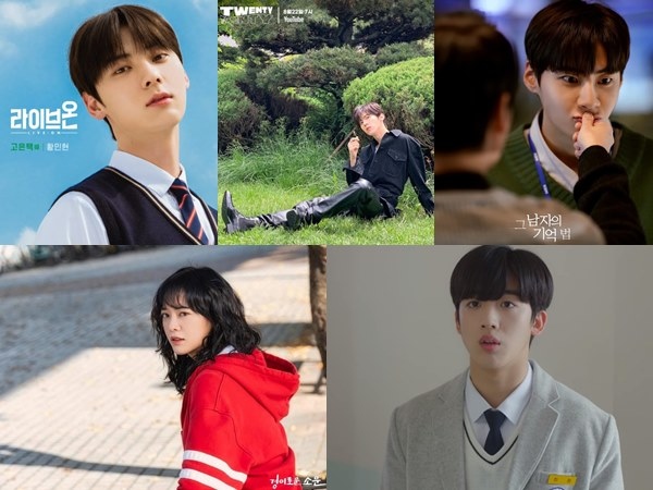 5 Drama Korea yang Dibintangi Mantan Kontestan Produce 101 (Part 2)