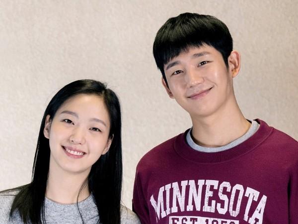 Kim Go Eun dan Jung Hae In Mulai Syuting Film Terbaru Bergenre Romantis