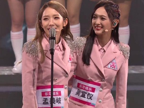 Agensi Beri Klarifikasi Status Mei Qi dan Xuan Yi di WJSN Usai Jadi Pemenang 'Produce 101' Versi Tiongkok