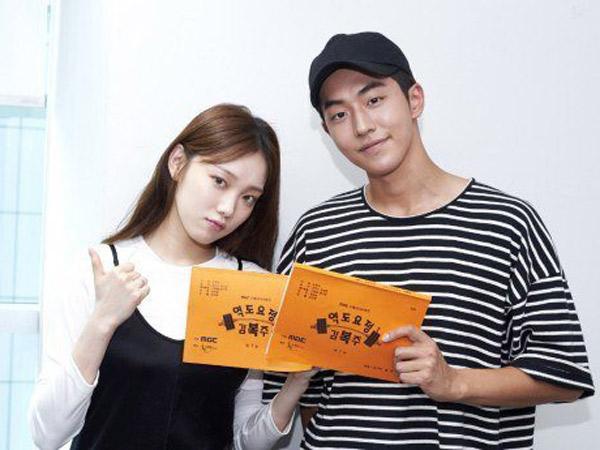 Serius Tapi Santai, Lee Sung Kyung dan Nam Joo Hyuk Lakukan Diskusi Naskah Drama Baru MBC