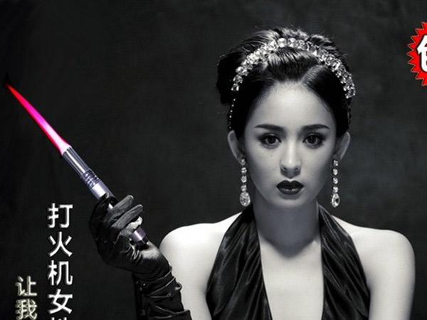 Tiongkok Luncurkan Alat Anti Pelecehan Seksual Baru yang Imut nan Berbahaya