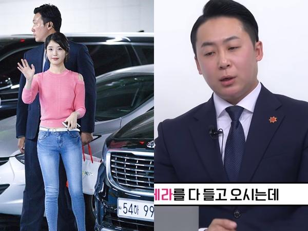 Terungkap Alasan Bodyguard Artis Korea Tak Bisa Terima Hadiah Sembarangan