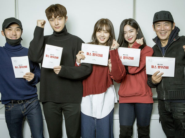 Keseriusan Para Pemain dalam Diskusi Naskah Drama JTBC 'Miss Hammurabi'