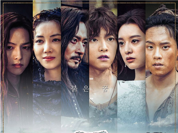 71drama-arthdal-chronicles-season-2.jpg