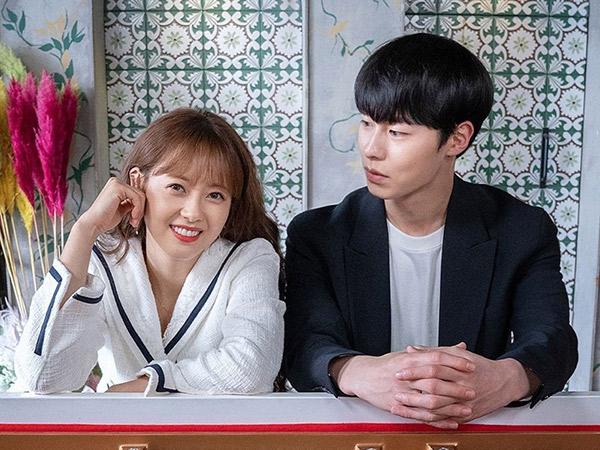Syuting Drama Terbaru Go Ara dan Lee Jae Wook Juga Dihentikan Akibat COVID-19