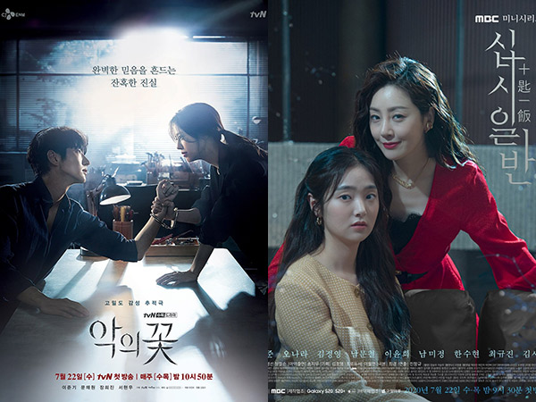 Drama Flower of Evil Buat Persaingan Rating Drama Rabu - Kamis Makin Ketat