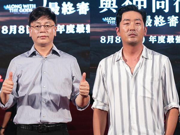 Sutradara Film 'Along with the Gods 2' Ungkap Rela Mati Demi Ha Jung Woo